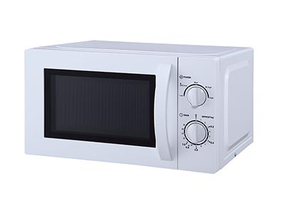 Horno microondas con grill  HMS03WG 20 litros blanco